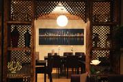 Zubarah Cafe the Best Restaurant in Huddersfield